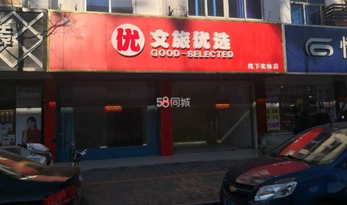 如东 江苏银行 2室1厅1卫 300平米