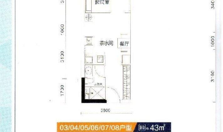 芙蓉区张公岭 恒大江湾 1室1厅1卫 43.2平米