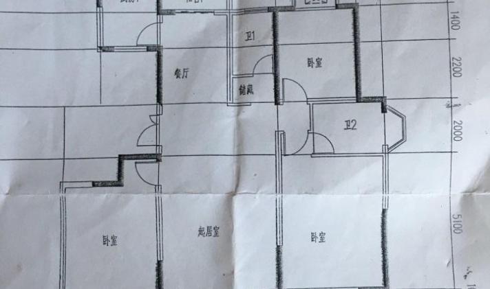 海安海安市区 爱法山水国际 3室2厅2卫 143平米