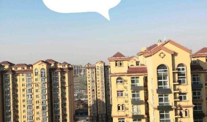 【帝景湾三室一厅学区房 | 鹤壁二手房网】 - 鹤壁好