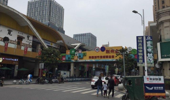 荆州区荆州荆州万达广场商铺140平米一电影台图片