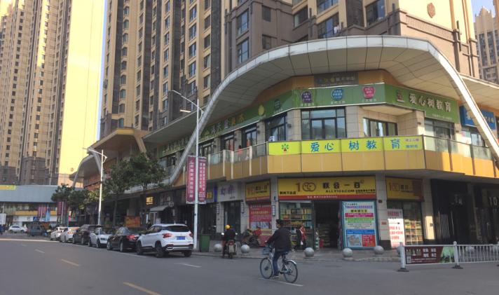荆州区荆州荆州万达广场联盟67平米电影商铺app午夜图片