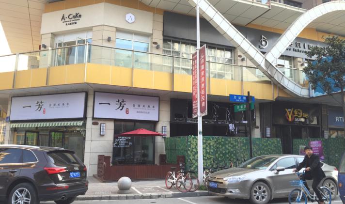 荆州区荆州荆州万达商铺动漫67平米吼的广场电影图片