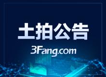 2019年9月23日赤峰市挂牌4宗地,总起始价8.53亿元