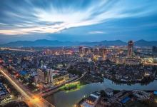 2019年9月23日台州市挂牌1宗其它用地 起始价2640.00万元