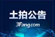 2019年9月23日鹰潭市挂牌8宗地,总起始价4304.00万元
